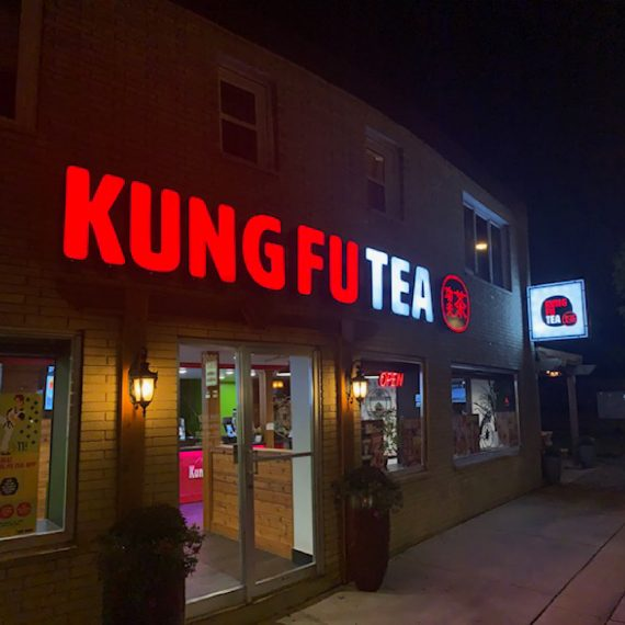 Kung Fu Tea Exterior Signage by Schad Tracy